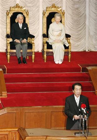 Il parlamento giapponese compie 120 anni for Votazioni parlamento oggi