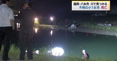 Bimba di 6 anni muore annegata in un fiume